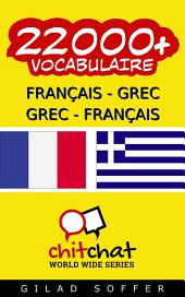 22000+ Français - Grec Grec - Français Vocabulaire