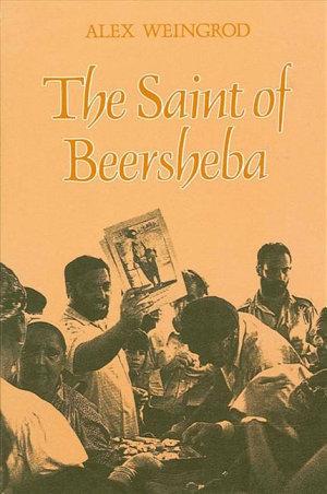 Saint of Beersheba, The