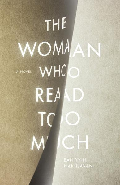 Download The Woman Who Read Too Much Book