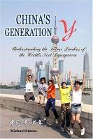 China s Generation Y PDF