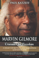 Marvin Gilmore