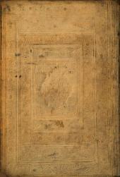 ספר השורשים והוא חלק שני מהמכלול