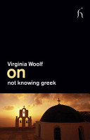 On Not Knowing Greek