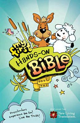 My First Hands On Bible