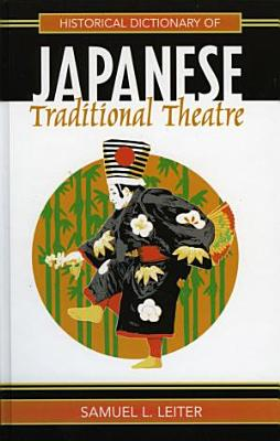 Historical Dictionary of Japanese Traditional Theatre PDF