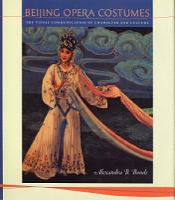 Beijing Opera Costumes PDF