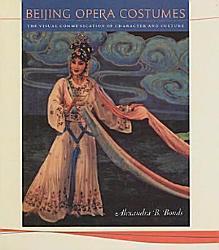 Beijing Opera Costumes Book PDF