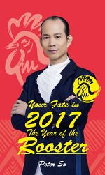 Your Fate in 2017 - The Year of the Rooster