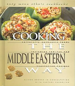Cooking the Middle Eastern Way Book