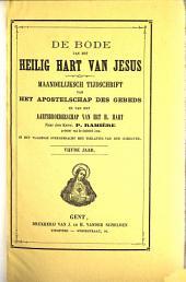 De bode van het heilig hart: Volume 5