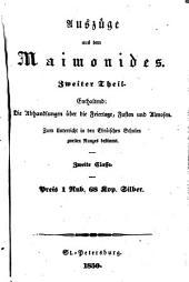Auszüge aus dem Buche Jad: die starke Hand, Handbuch der Religion, Band 2