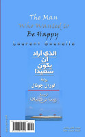 The Man Who Wanted to Be Happy                         PDF