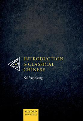 Introduction to Classical Chinese PDF
