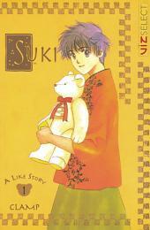 Suki: Volume 1