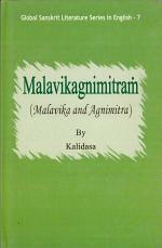 Malavikagnimitram (Malavika And Agnimitra) Hb/Pb