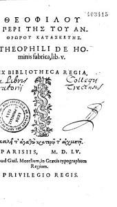 Theophilou Peri tes tou anthropou Kataskeues