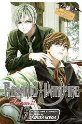 Rosario+Vampire: Season II, Vol. 13: Alter Egos