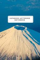 Japanese Lettering Notebook PDF