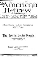 The American Hebrew & Jewish Messenger
