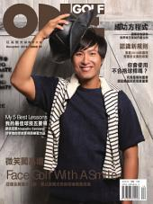 ONEGOLF玩高爾夫國際中文版 第59期: 201512