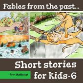 Short stories for kids-6