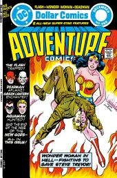 Adventure Comics (1938-) #460