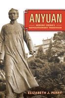 Anyuan PDF