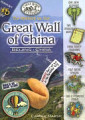 The Mystery on the Great Wall of China  Beijing  China