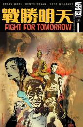 Fight For Tomorrow (2002-) #2