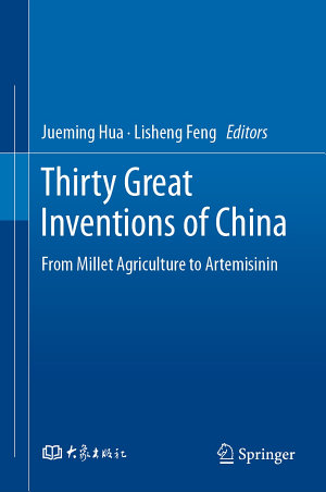 Thirty Great Inventions of China
