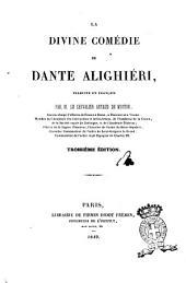 La Divine Comédie de Dante Alighiéri