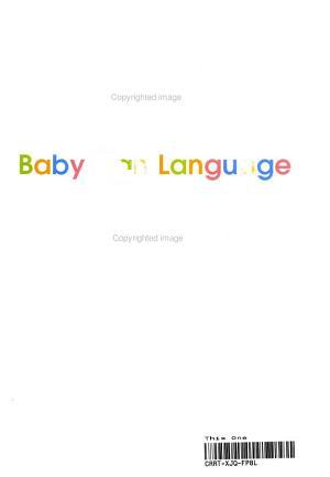 Baby Sign Language PDF
