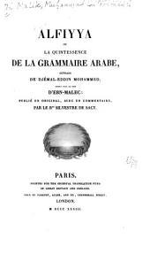 Alfiyya: ou, La quintessence de la grammaire arabe, ouvrage de Djémal-eddin Mohammed, connu sous le nom d'Ebn-Malec