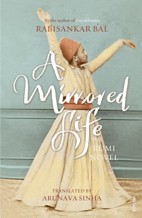 A Mirrored Life PDF