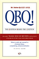 QBQ   The Question Behind the Question MR NATIVE