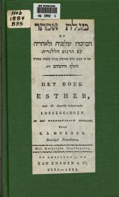 Megilat Ester
