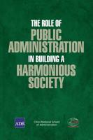 The Role of Public Administration in Building a Harmonious Society PDF