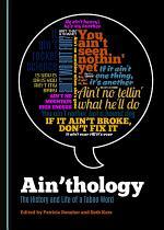 Ain'thology