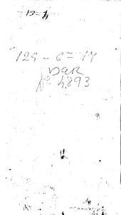 Histoire générale des voyages, ou, Nouvelle collection de toutes les relations de voyages par mer et par terre, qui ont été publiées jusqu'à présent dans les différentes langues de toutes les nations connues: ce qui'il y a de plus remarquable, de plus utile et de mieux averé dans les pays ou les voyageurs ont penetré, avec les moeurs des habitans, la religion, les usages, arts, sciences, commerce, manufactures, &c, pour former un systême complet d'histoire & de géographie moderne, qui représente l'état actuel de toutes les nations : enrichi de cartes géographiques et de figures, Volume51