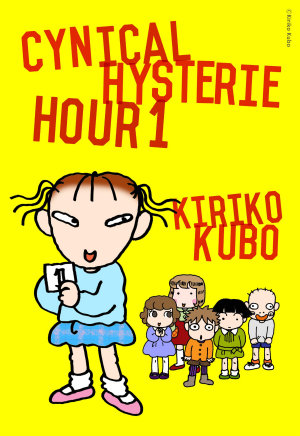 Cynical Hysterie Hour Vol 1