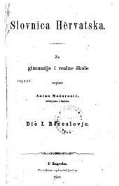 Slovnica Hèrvatska: za gimnazije i realne škole. Rěčoslovje. Dio 1