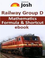 Railway Group D Mathematics Shortcut & Formula e-Book