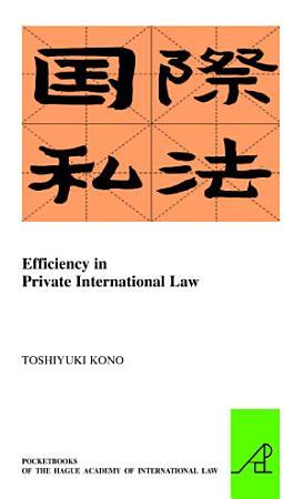 Efficiency in Private International Law PDF