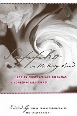 Sappho in the Holy Land