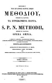 Patrologiæ cursus completus: seu, Bibliotheca universalis, integra, uniformis, commoda, oeconomica omnium SS. patrum, doctorum, scriptorumque ecclesiasticorum. Series græca, Volume 18