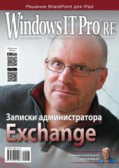 Windows IT Pro/RE: Выпуски 6-2014