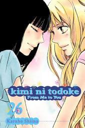 Kimi ni Todoke: From Me to You: Volume 26