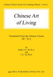 Chinese Art of Living