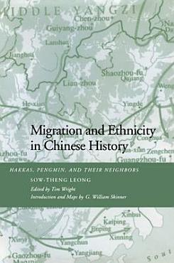 Migration and Ethnicity in Chinese History PDF