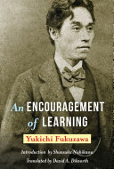 An Encouragement of Learning